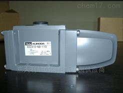 AS2410-NB-110原装代理KURODA电磁阀
