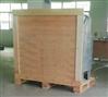 8MM板材智能型触摸屏盐雾试验机发货俄罗斯