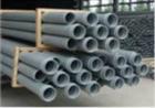 PVC聚氯乙烯给水管