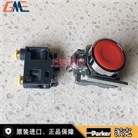 PXB-B3111BD2Parker派克PXB-B3111BD2型号释放按钮