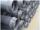 PVC-U管材给水用硬聚氯乙烯
