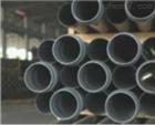 PVC管聚氯乙烯排水管