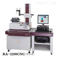 RA-2200CNCCNC圆度、圆柱形状测量仪