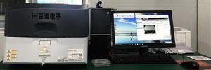 ROHS检测仪 日本岛津EDX-LE Plus销售