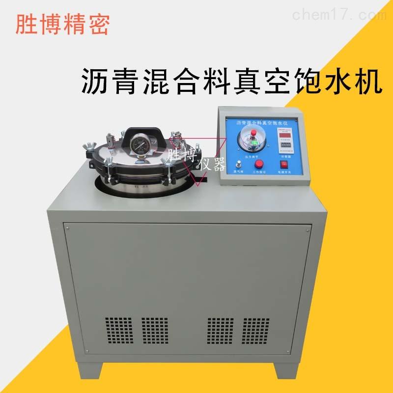 数显耐磨硬度试验机