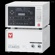 CTW412S/812S·CTA412S精密恒温水循环装置