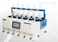 硫化物酸化吹脫係統