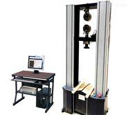 橡胶管压缩变形试验机重现试验模拟