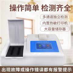 FK-SP60多功能食品安全测定仪