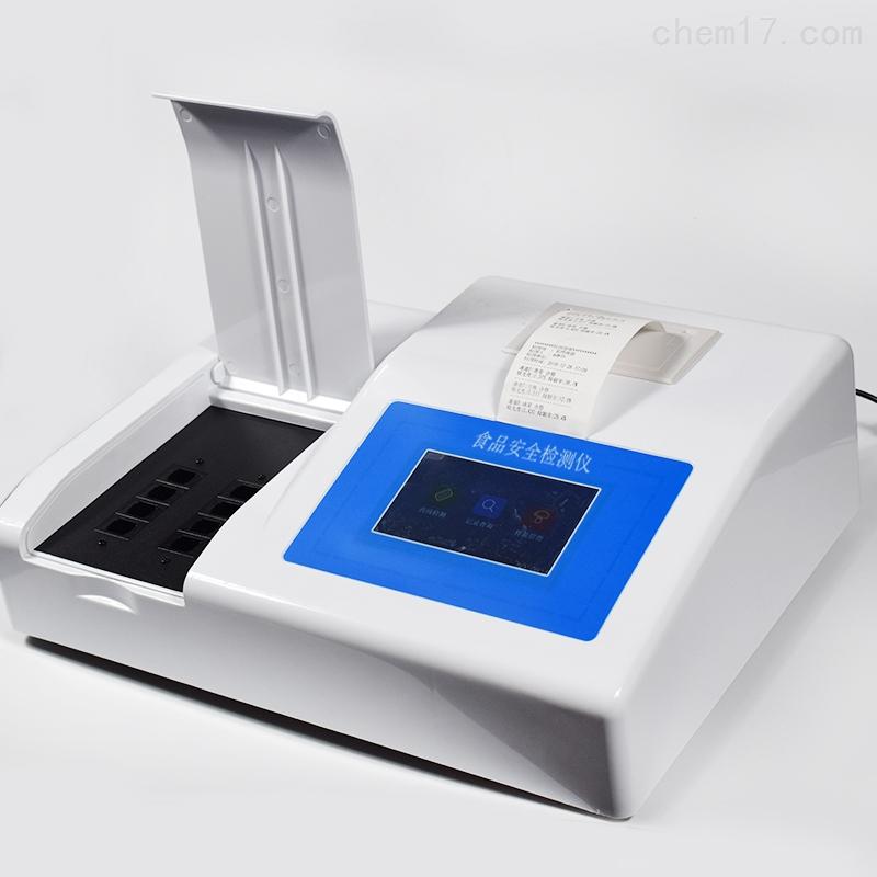 智能食品安全测定仪器