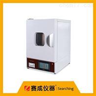WKC-CM医用高温胶带持粘性测试仪
