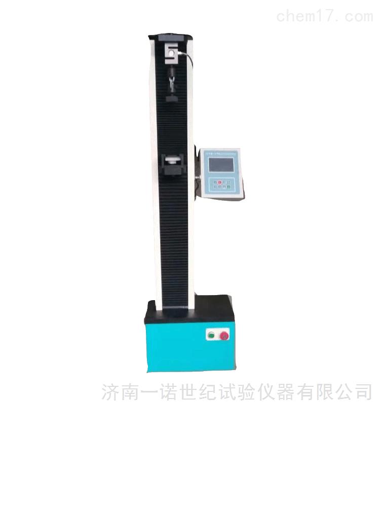 药用PVC硬片抗拉强度测试仪