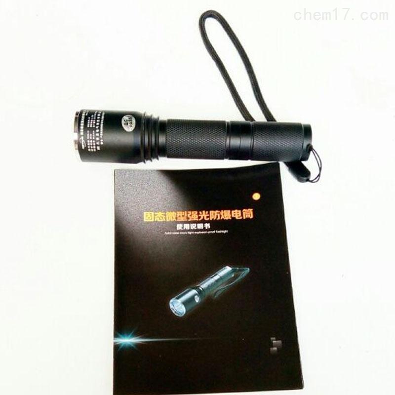 TZ1160合金精密加工而成隔爆型强光充电手电