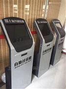 扫码收费过磅机器RFID信号