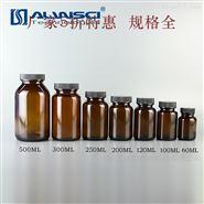棕色廣口瓶大口瓶60ml100ml120ml250ml500ml