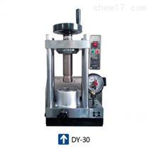 DY-30T电动30t粉末制样油压机红外制样成型仪-新诺