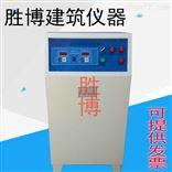 BYS-3标准养护室自动控制仪