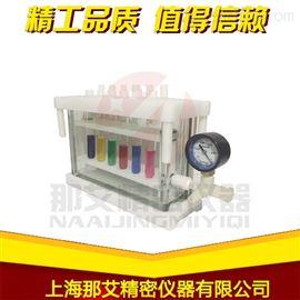 NAI-FXCQY-24B吉林固相萃取裝置生產廠家