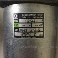 Gessmann捷斯曼手柄V8/B3EB/85-10大量现货
