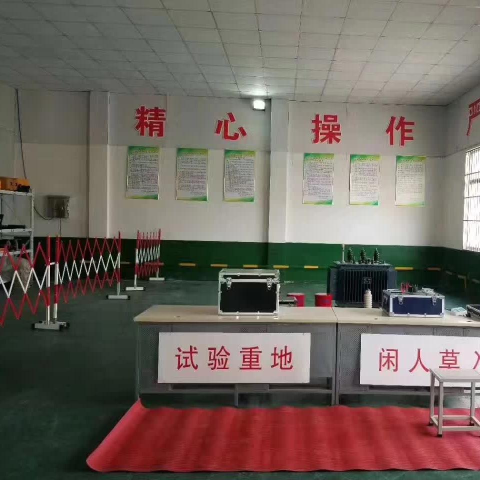 上海市电力资质承试设备办理厂家