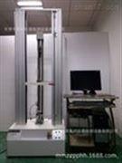 橡胶塑料拉力应力试验机 大变形