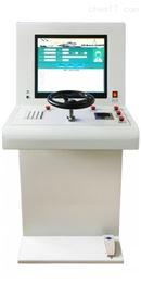 1606A心理综合测试仪1606A