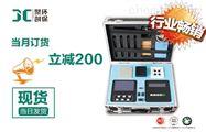 JC-200BCOD测定仪便携式