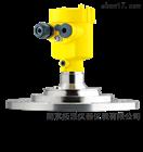 VEGA雷達物位計雷達水位計