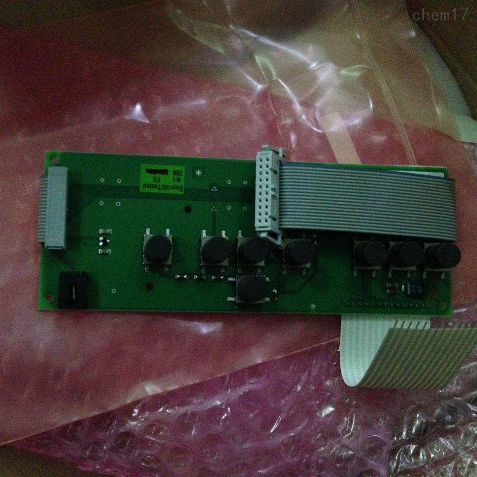 扁模块供电单元色谱仪配件2022019-001