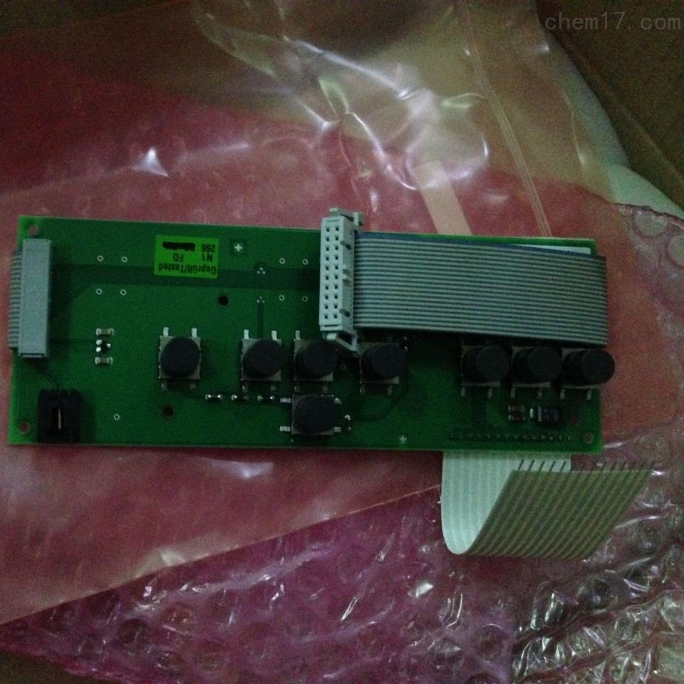 西门子色谱仪配件电热芯A5E01673205