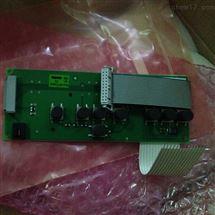 西门子雷达液位计7ML5631-6AC10-0HB0-ZY01