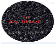 浙江直销污水处理优质果壳活性炭 生产厂家