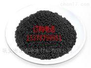 河南除甲醛 优质 煤质 柱状  颗粒 活性炭