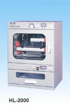 UVP美国组合型分子杂交仪HL-2000