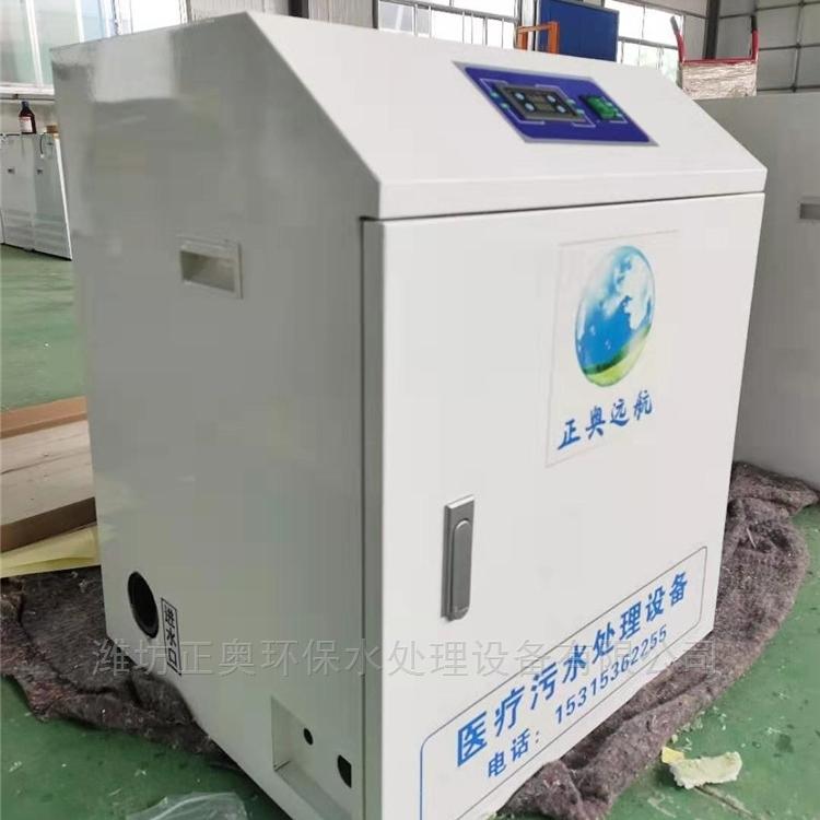门诊小型污水处理设备-