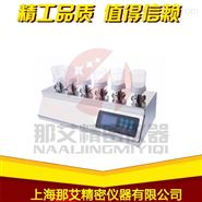 杭州微生物限度检验仪厂家