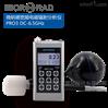 宽频电磁辐射分析仪
