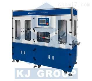 MSK-120-A 铝塑膜成型机