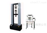 JKSM-W系列微机控制电子式万能试验机