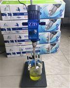 GZ120.S电动搅拌机/IKARW20保利科研GZ120-S