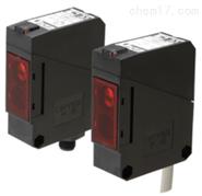 检测距离1.3米OPTEX光电开关VD-130T