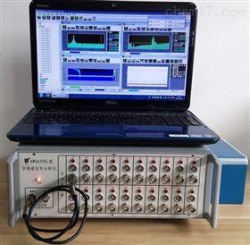 AWA6290LAWA6290L型多通道信号分析仪