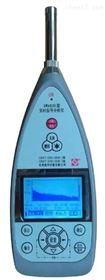 AWA6291AWA6291型实时信号分析仪