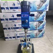 GZ120.S电动搅拌机保利科研GZ120-SW包邮