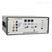 HDHG-S电子式互感器校验仪供电局实用