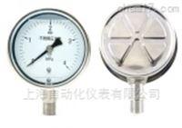 Y-150B上海自动化不锈钢压力表