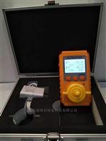 HT-M4便携式CL2氨气气体检测仪
