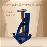 GB/T26941.1镀锌层附着性缠绕试验机
