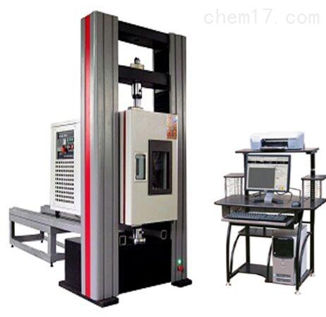 微机控制灌封胶低温试验机