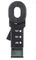 ZD9606G钳形接地电阻测试仪